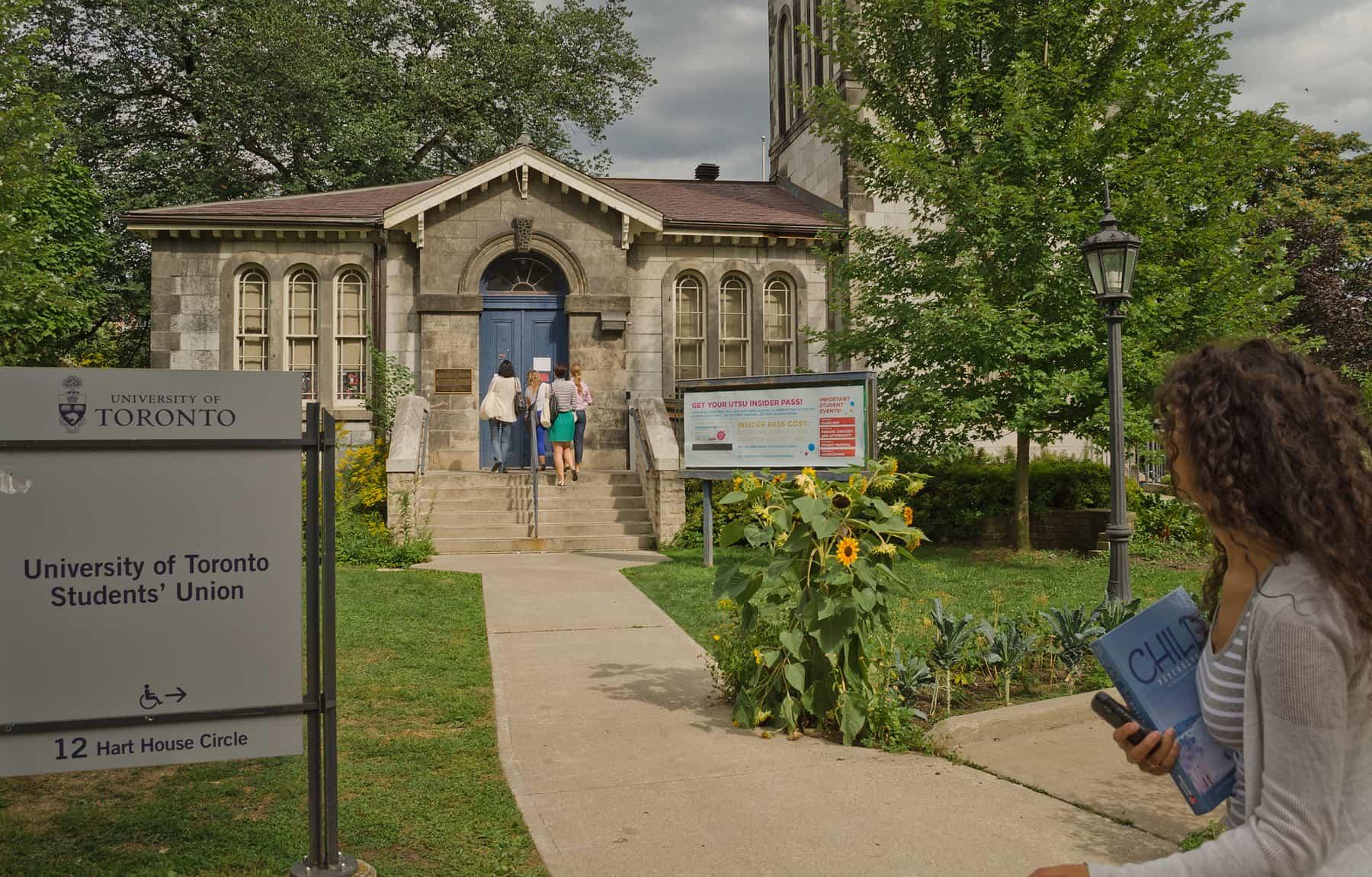 UTSU Insider Pass duplicates free discounts
