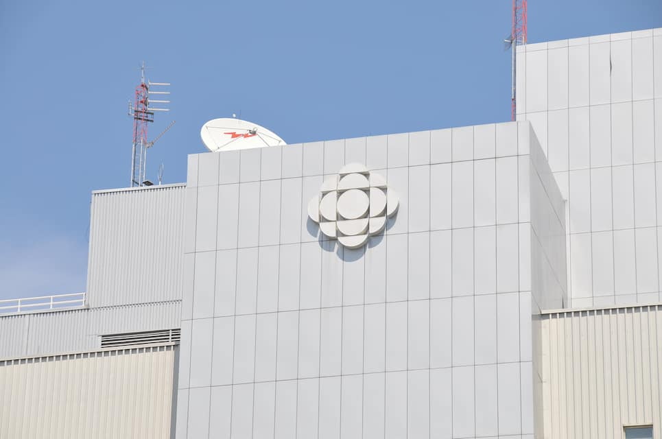 Massey Lecture Margaret MacMillan – Photo of CBC building in
