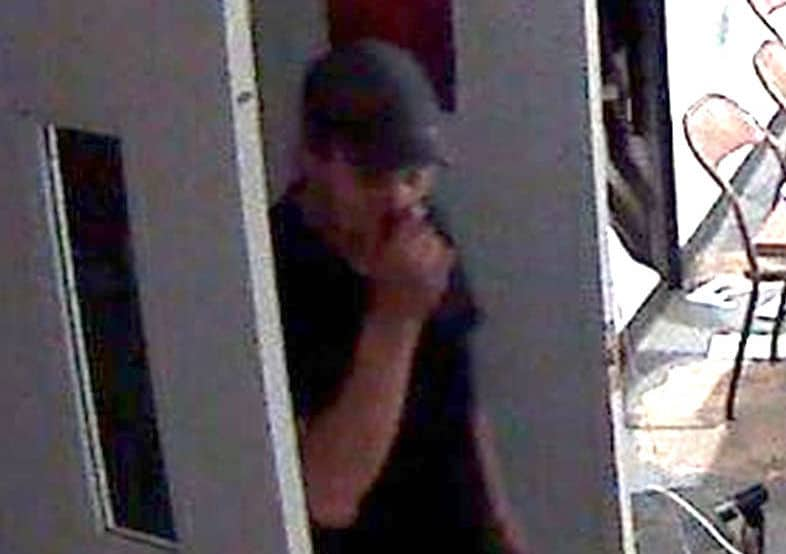 Suspect wanted in break-and-enter case at UTSG