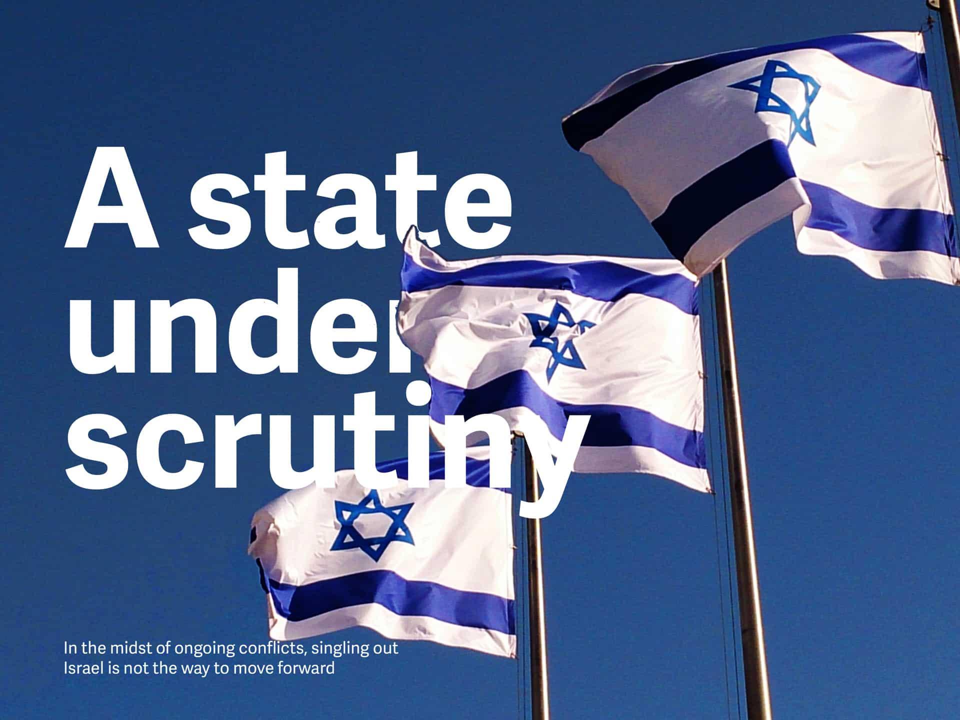 A state under scrutiny