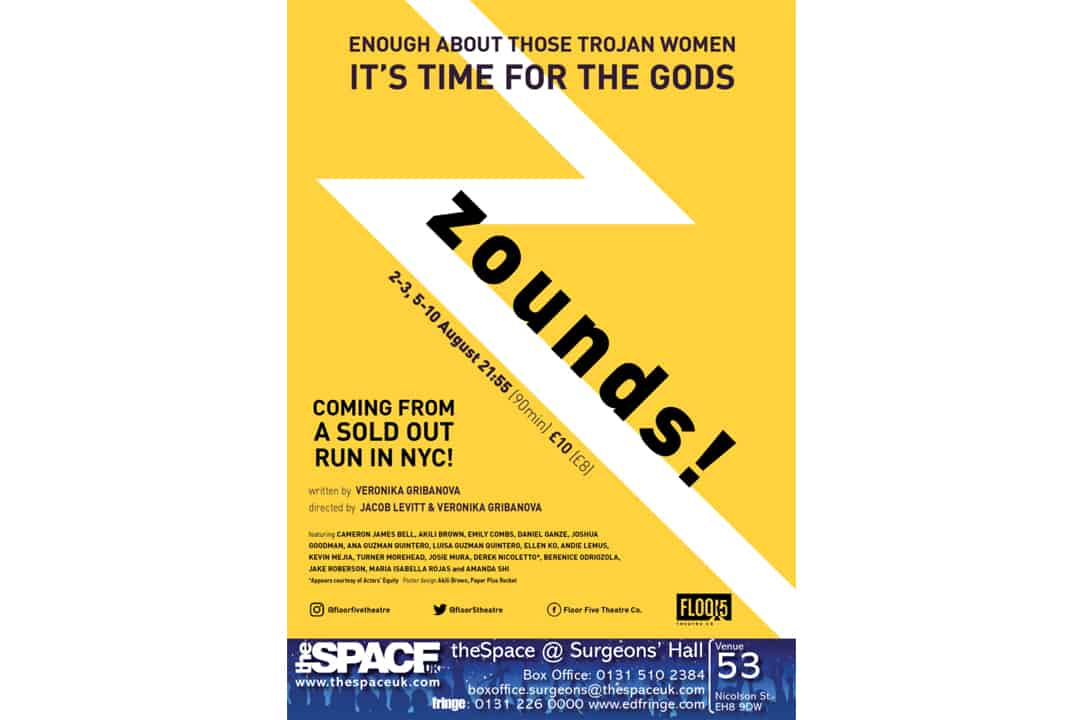 Poster for zounds! designed by Akili Brown. /IMAGE COURTESY OF VERONIKA GRIBANOVA.